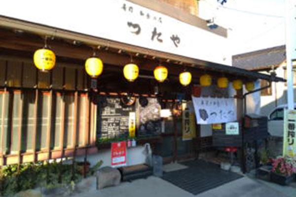 寿司と和食の店つたや