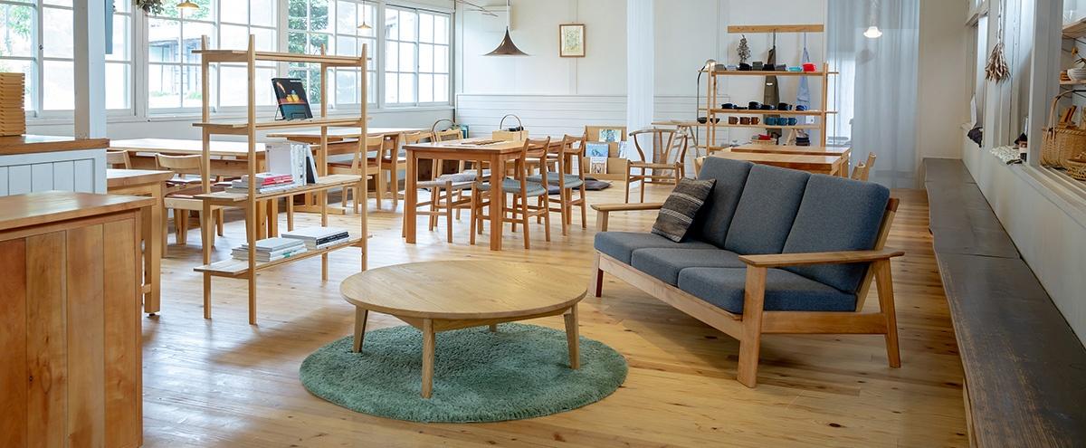 家具と暮らし+カフェ 「ヒトトキ -人と木-」
